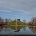 Lilienthal Park